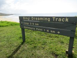 Dreaming Track sign