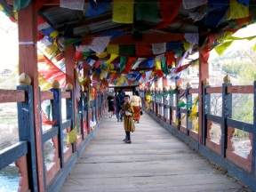 prayer flags on the covered bridge Thimphu