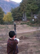 archery is the national sport