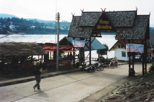 border post on the Thai side of the Mekong